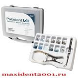 PALODENT PLUS INTRO Kit,  Dentsply Maillefer / Матрицы PALODENT V3 - набор матриц
